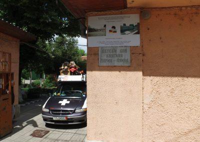 Abfahrt Waisenhaus, Plovdiv, Bulgarien Richtung Türkei